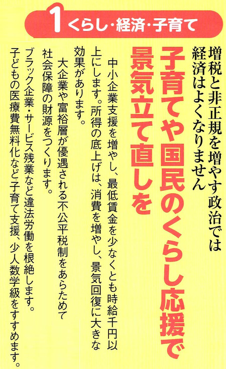 Kumi41_2