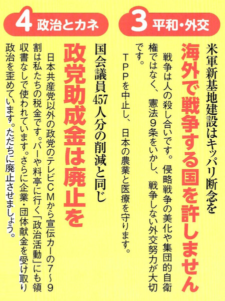 Kumi43_2